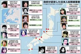 宮崎県資産家拉致事件
